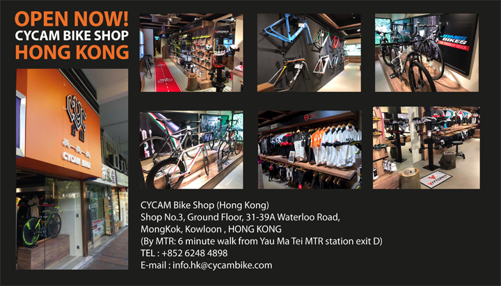CYCAM Bike Shop Hongkong Opening NOW!!!