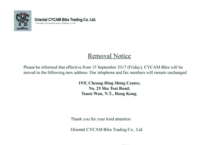 Removal Notice - CYCAM HK Shop
